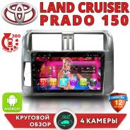 Автомагнитола Land Cruiser Prado 150 (2009-2013)Android.4 камеры-360°.