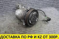 Компрессор кондиционера Subaru Impreza (GD; GG) EJ15/20 [73111FE011]