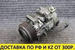 Компрессор кондиционера Nissan / Infiniti 926001CB0A контрактный