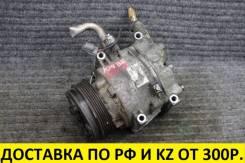 Компрессор кондиционера Honda 38810-PWA-J12 контрактный