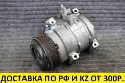 Компрессор кондиционера Passo Sette M502/512 3SZ [88320-B1040]