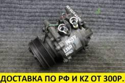Компрессор кондиционера Honda L13A/L15A контрактный