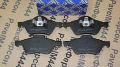 Тормозные колодки дисковые передние Laguna / Megane II / Clio III