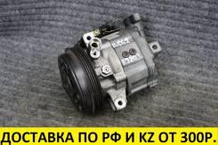 Компрессор кондиционера 73111SA001 контрактный