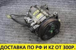 Контрактный компрессор кондиционера Mazda Z5/B5/B6/BP