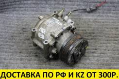 Компрессор кондиционера Honda 38810-P3F-006 контрактный
