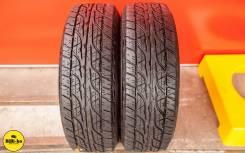 1743 Dunlop Grandtrek AT3 ~7,5mm (90%), 225/65 R17