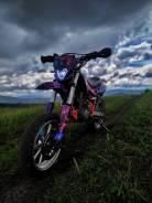 Racer Enduro RC150-GY, 2013