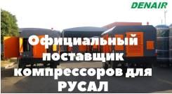 Передвижной дизельный винтовой воздушный компрессор