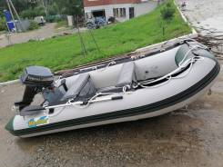 Лодку с мотором yamaha