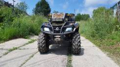 BRP Can-Am Outlander 800 X MR, 2010