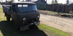 УАЗ-3303, 1988