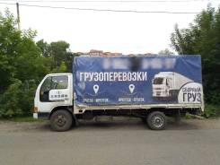 Вывоз мусора , метала, грузовики, переезды, грузовое такси , грузчики букс