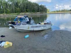 Лодка Windbat -45 C