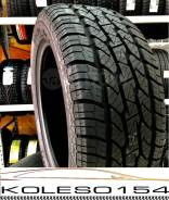 Maxxis Bravo AT-771, 285/70 R17 121/118R