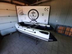 Лодка Sharmax P280