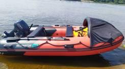 Лодка ПВХ гладиатор 380