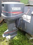 Продам катер Амур двигатель подвесной ямаха 140