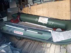 Лодка пвх Suzumar 320AL