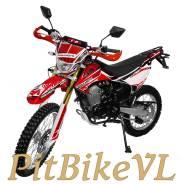 Regulmoto Sport-003 250, 2020