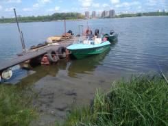 Лодочный мотор ямаха 40 2 тактный с лодкой пластик ладога