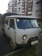 УАЗ-390945 Фермер, 2009