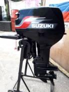 Suzuki DT40