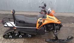 Racer SM300
