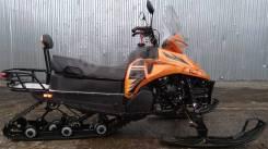Снегоход Racer SM300, 2020