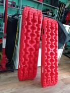 Сенд-трак пластиковый, усиленный 1.06 м (2шт)