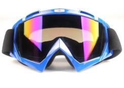 Очки мотокросс / эндуро DEX синий хамелеон