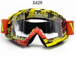 Очки мотокросс / эндуро VEGA X429 желтый красный