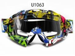 Очки мотокросс / эндуро Vemar U1063 Multi