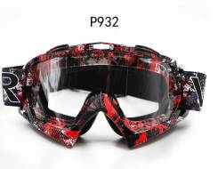 Очки мотокросс / эндуро Vemar P932 back Multi