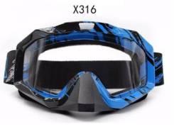 Очки мотокросс / эндуро Vemar X316 черный синий