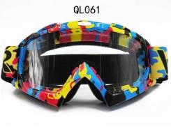 Очки мотокросс / эндуро Vemar QL061 Multi