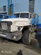 УРАЛ-43206-41 УМП-400