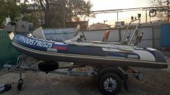 Продам риб : Stormline 400 с мотором 40 и прицепом.