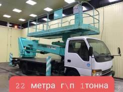 Услуги Автовышек 15-28м