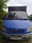 ГАЗ 27851, 2008