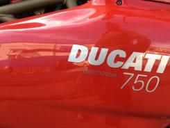 Ducati 750SS, 1999