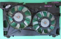 Вентилятор охлаждения радиатора Toyota Prius ZVW30/ZVW40,2Zrfxe/5Zrfxe