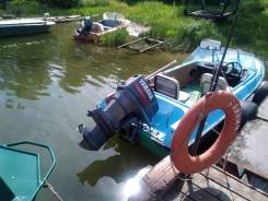 Продам мотор ямаха 40 2 тактный машинка бак троса