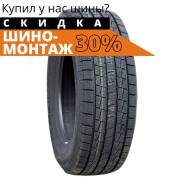 Foman Polar Bear, 205/55 R16