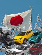 Авто Автомобили на заказ с аукционов Японии без посредников!