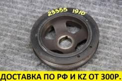 Шкив коленвала Mitsubishi MD350781 4G93, 4G92, 4G94 контрактный