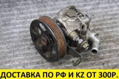 Гидроусилитель руля Subaru EJ152/EJ161 34430FE020 контрактный