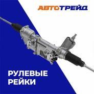 Рулевая рейка, наличие в Новосибирске