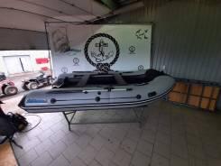 Лодка Cassic Air 360