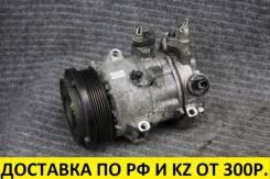 Компрессор кондиционера Toyota 2ZR/3ZR [OEM 88310-28640]